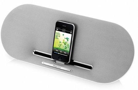 20101021-fidelio-iphone-speaker-olcsobbat-hu-01