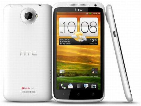 20120615-htc-onex-mobiltelefon-olcsobbat-hu-01